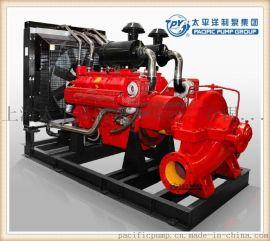 上海太平洋制泵 XBC型全自动柴油机消防泵