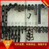 厂家生产 大量供应圆环链条 护栏圆环链条 铁链 不锈钢链条
