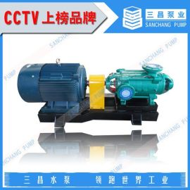 MD46-30矿用多级离心泵,供应商,三昌泵业