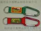 定制登山扣短带 短带钥匙扣挂件