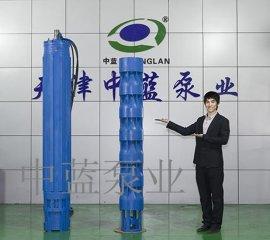 300QJR耐高温热水潜水泵价格
