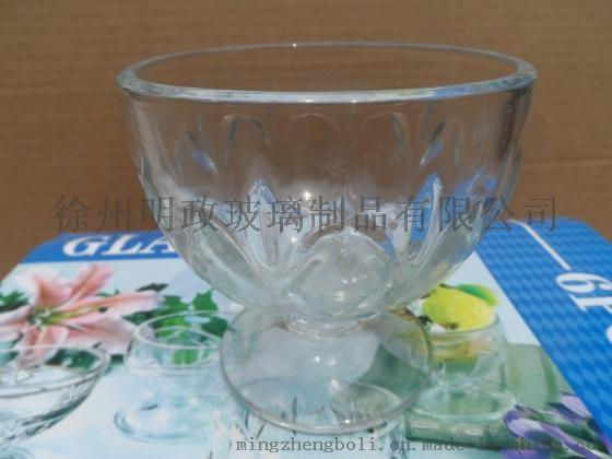 冰淇淋杯,水果盤,玻璃瓶,玻璃罐