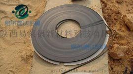 易莱德阴极保护工程用MMO阳极带导电带