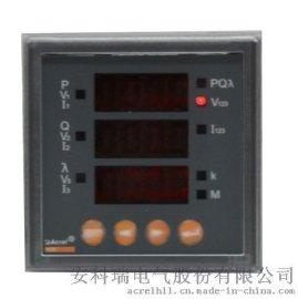 电力仪表厂家 安科瑞 PZ96-E4 出线柜电表