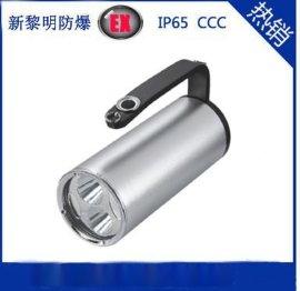 RJW7100手提式防爆探照灯,海洋王LED防爆探照灯