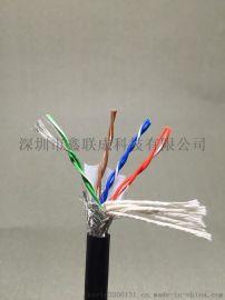 高速移动  拖链电缆4-50芯 28-20AWG 0.12-0.5mm2 耐寒耐油耐折机器人拖链电缆