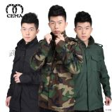 户外运动服 休闲M65丛林迷彩外套风衣 防水欧美男冲锋衣军迷装备