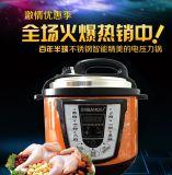 廠家直銷 雙喜電壓力鍋 微電腦電飯煲電飯鍋 低價批發