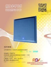 超高频读写器企业直销RFID读卡器专用于物流仓储