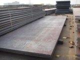 上海北铭 长期现货供应 高强度板BWELDY960QL2