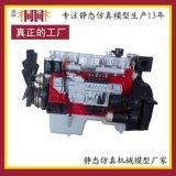 发动机模型 静态合金模型 发动机模型制造厂家