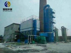 山东锅炉脱 除尘设备厂家