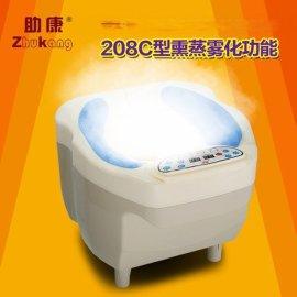 助康  腺定时加热恒温臭氧雾化熏蒸坐浴器坐浴盆洗  盆