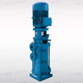 DLS型立式多级多出口离心泵  厂家直销