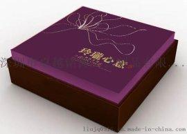 皮盒 化妆品皮盒 皮盒包装 美容产品包装盒