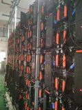 LED租赁屏幕小间距LED舞台屏幕LED地砖屏LED显示屏 厂家