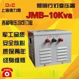 上海德力西工地行灯照明变压器JMB-10Kva220v380v转6.3v12v24v36v