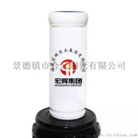 陶瓷保温杯厂家 礼品水杯办公茶杯养生杯定制