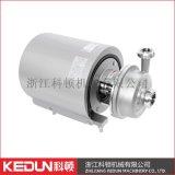 衛生級離心泵,不鏽鋼離心泵