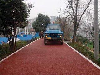 彩色透水混凝土地坪材料采购厂家