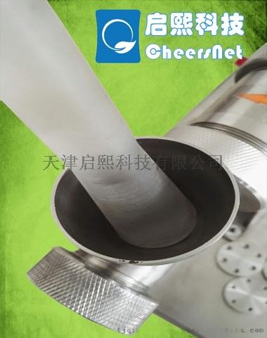 實驗室催化劑成型擠出裝置, 北京天津上海重慶