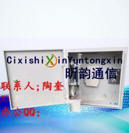 昕韵FTTH光纤入户12芯冷轧板壁挂式光纤分线箱
