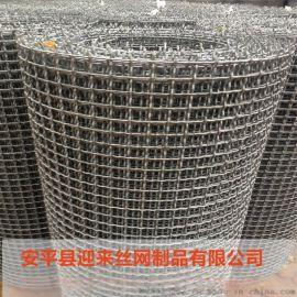 剛軋花網,不鏽鋼軋花網,安平軋花網