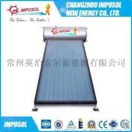 厂家直销120L-350L一体平板承压太阳能热水器SGS认证热水器加盟