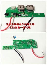 鈺泰ETA9722,無溫度高效率,亮點1:可任意設置1-4顆電量顯示燈;2.可配MCU;充電最大3A可調,放電1A的移動電源IC