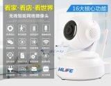 现货 WIFI网络监控摄像机 手机远程 联动报警 无线监控摄像机厂家