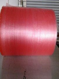 南通泡泡膜供应防静电气垫薄膜红色气泡膜免费定制打样