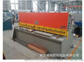 液压数控剪板机  QC12K-8X2500液压数控剪板机