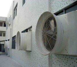 无锡厂房排风系统专营