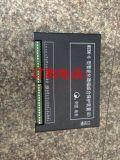 供应电光WZBK-6 型智能化微机综合保护装置(D) 正品假一赔十