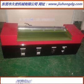 久宏热熔胶机 珍珠棉上胶机