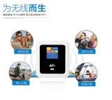4G便携式无线路由器5200毫安移动电源全网通