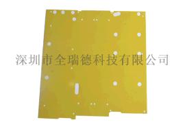 深圳FR-4环氧板、玻纤板加工、FR-4底座、垫片加工、FR-4绝缘板QRD-004