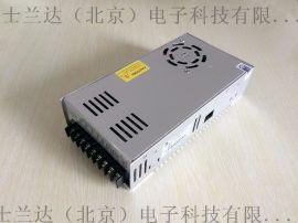 DCDCD電源 DC48V轉直流DC24V300W隔離開關電源