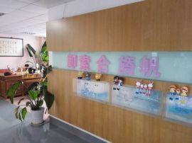 上海专业化妆品加工厂