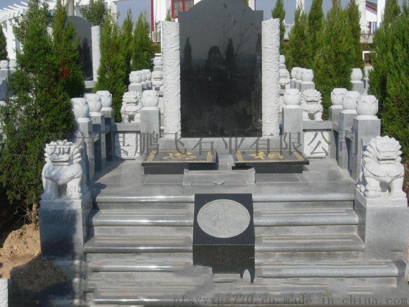 石雕墓碑 厂家供应  家族 石雕墓碑 价格优惠 质量优