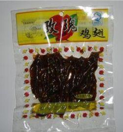 宁波浩鑫包装厂家直供真空包装袋铝箔袋