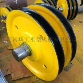直径450滑轮组滑轮片现货出售 10吨热轧滑轮 抓斗用滑轮 起重吊塔专用滑轮组 行车吊钩轮片