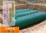 郴州玻璃钢化粪池40立方多少钱
