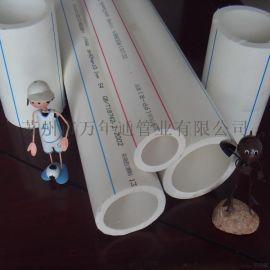 PP-R管/PP-R自来水管/万年通家装管