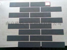 仿古砖 专业生产销售 江苏锦埴柔性饰面砖