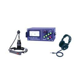 测漏仪JT-2000型