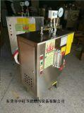 电蒸汽发生器配套于夹层锅 蒸饭锅 蒸包炉专用设备