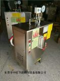 電蒸汽發生器配套於夾層鍋 蒸飯鍋 蒸包爐專用設備
