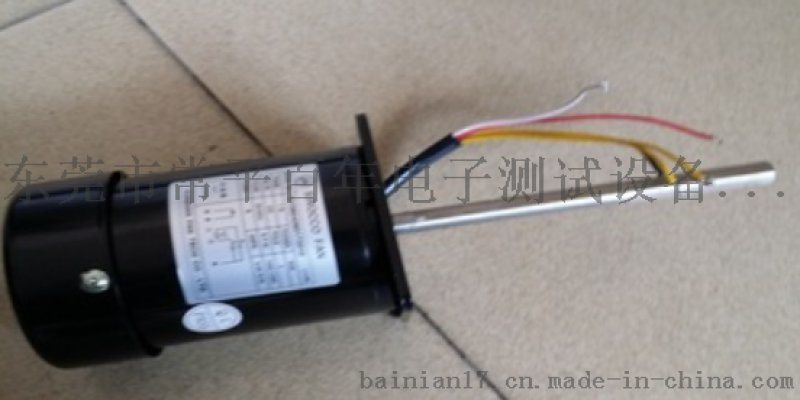 恆溫恆溼試驗箱長軸電機