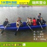 海南廠家供應5米滾塑漁船 捕魚船 雙人塑料小舟 塑料皮划艇